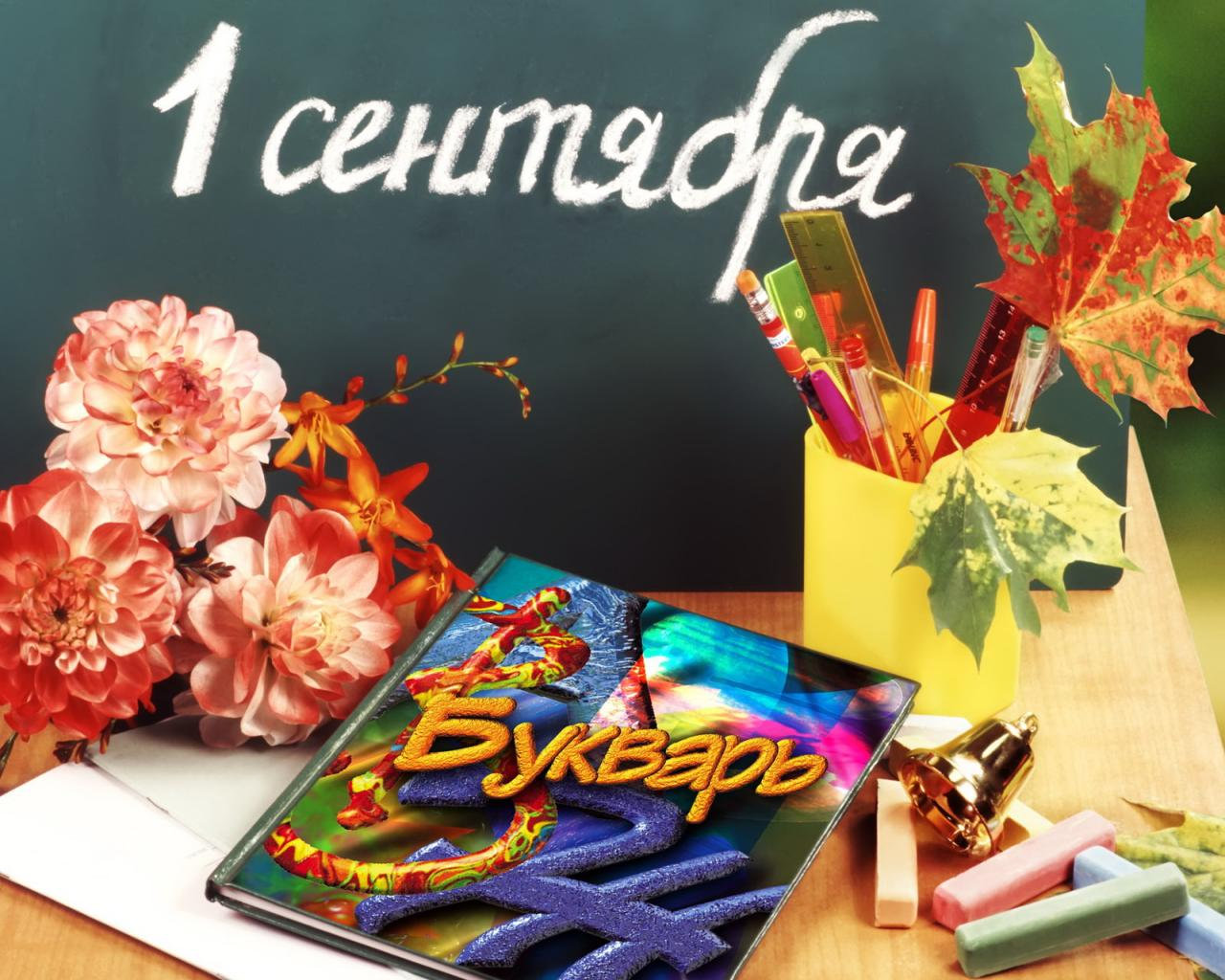 Поздравление женщине на день рождения на казахском языке с переводом